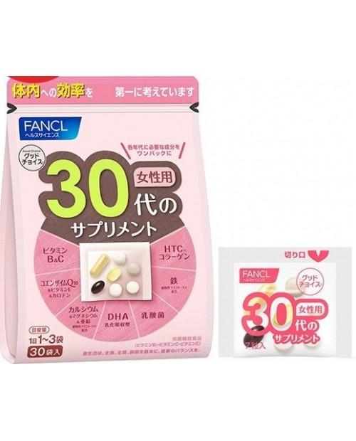 Fancl Good Choice 30 / Комплексные витамины для женщин старше 30 лет на 15~30 дней