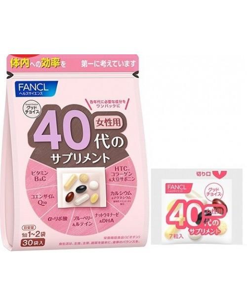 Fancl Good Choice 40 / Комплексные витамины для женщин старше 40 лет на 15~30 дней