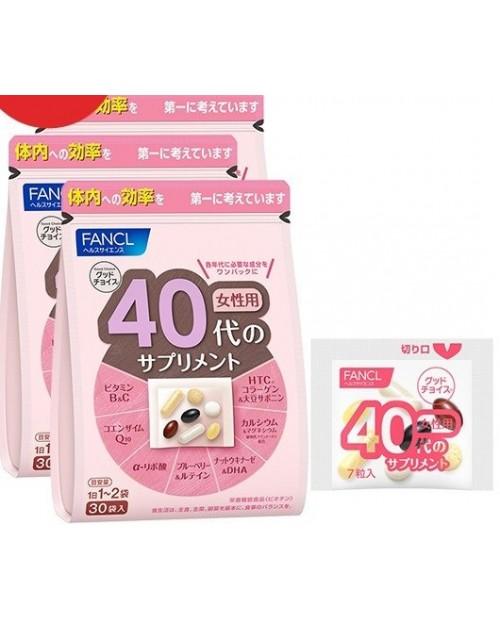 Fancl Good Choice 40 х3 / Комплексные витамины для женщин старше 40 лет на 30~90 дней