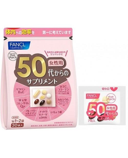 Fancl Good Choice 50 / Комплексные витамины для женщин старше 50 лет на 15~30 дней