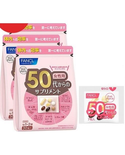 Fancl Good Choice 50 х3 / Комплексные витамины для женщин старше 50 лет на 30~90 дней