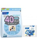 Fancl Good Choice 40 / Комплексные витамины для мужчин старше 40 лет на 15~30 дней