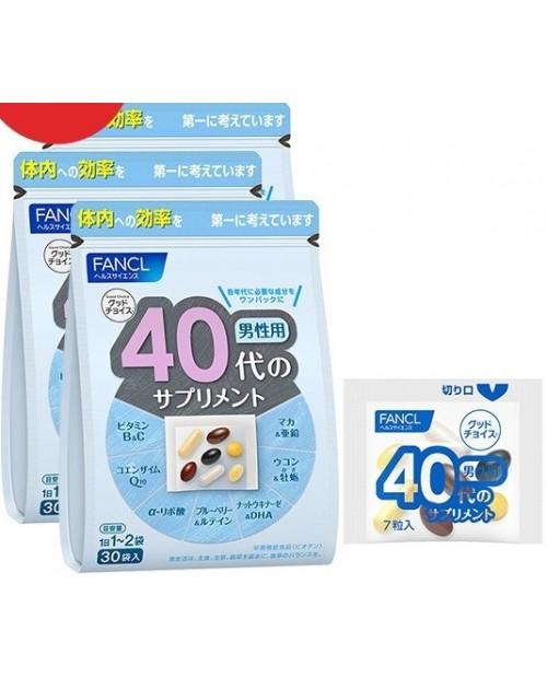 Fancl Good Choice 40 x3 / Комплексные витамины для мужчин старше 40 лет на 30~90 дней