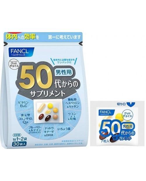 Fancl Good Choice 50 / Комплексные витамины для мужчин старше 50 лет на 15~30 дней
