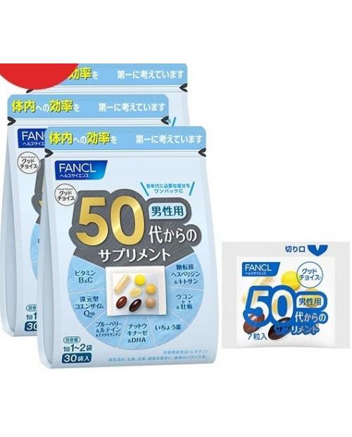 Fancl Good Choice 50 х3 / Комплексные витамины для мужчин старше 50 лет на 30~90 дней