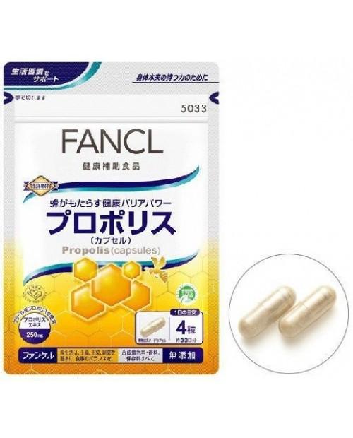 Fancl Propolis / Прополис в капсулах на 30 дней