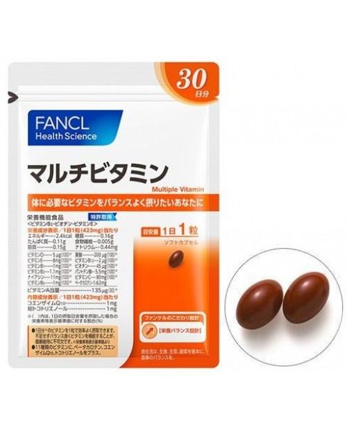 Fancl Multiple Vitamin/ Мультивитамины на 30 дней