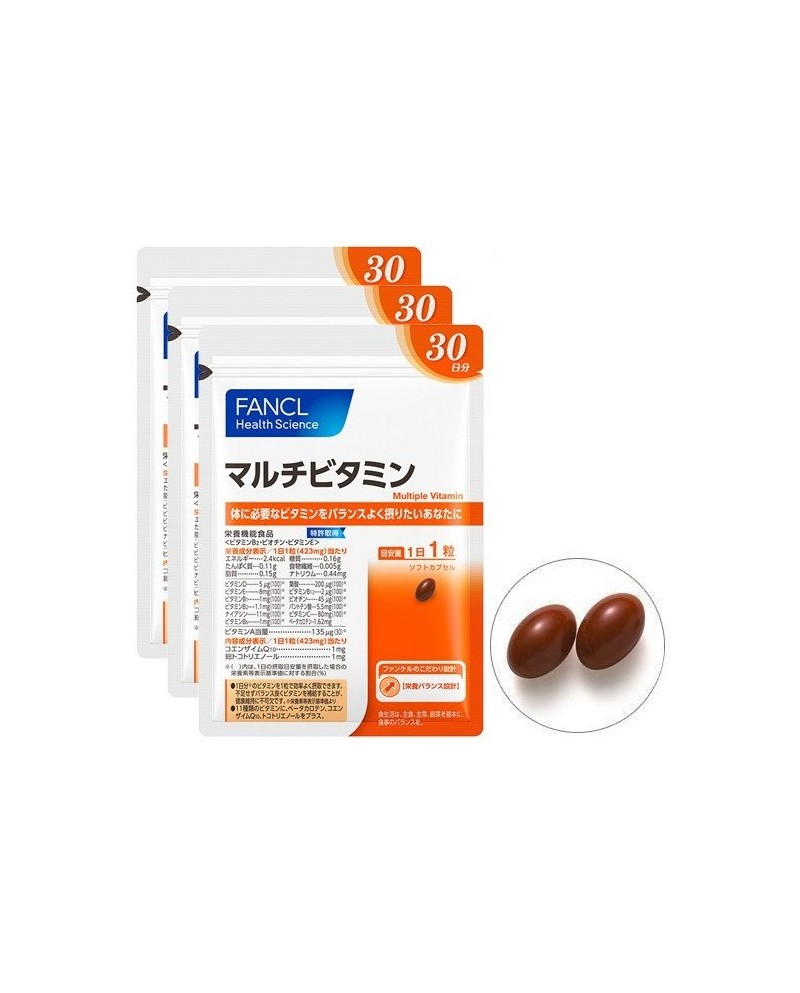 Fancl Multiple Vitamin/ Мультивитамины на 90 дней