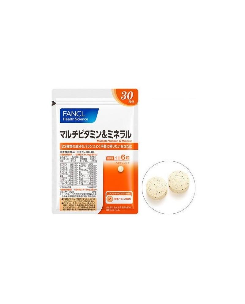 Fancl Multple Vitamins and Minerals/ Мультивитамины и Мультиминералы на 30 дней