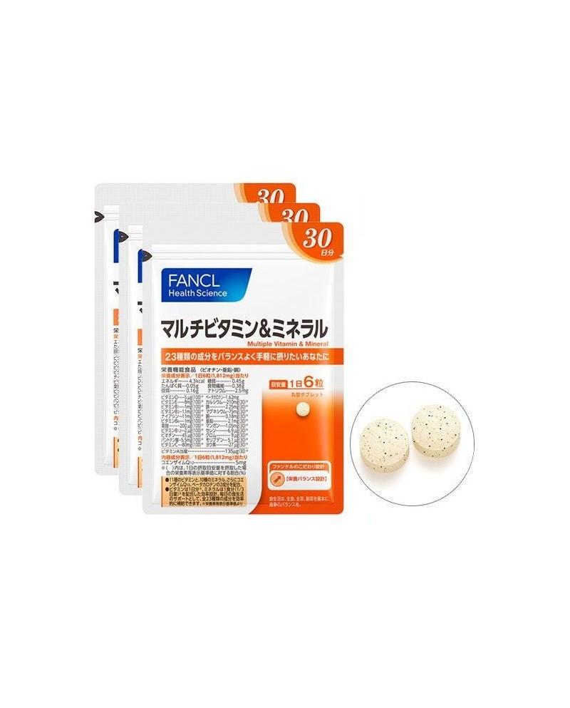 Fancl Multple Vitamins and Minerals/ Мультивитамины и Мультиминералы на 90 дней