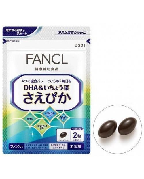 "Fancl DHA Ginko ""Saepika""/ Витамины для ума на 30 дней"