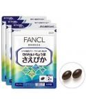 "Fancl DHA Ginko ""Saepika""/ Витамины для ума на 90 дней"