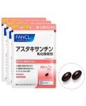 Fancl Astaxanthin/ Астаксантин на 90 дней