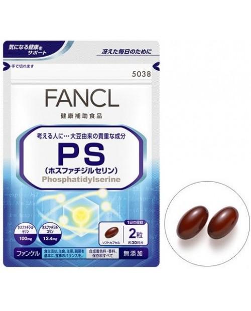 Fancl PS/ Фосфатидилсерин на 30 дней