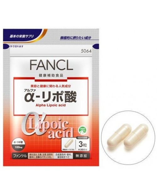 Fancl α Lipoic Acid/ Альфа- липоевая кислота на 30 дней