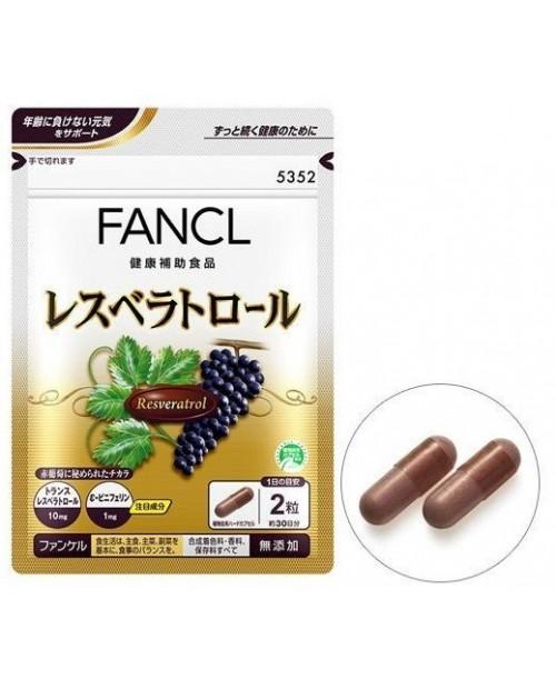 Fancl Resveratrol/ Ресвератрол на 30 дней