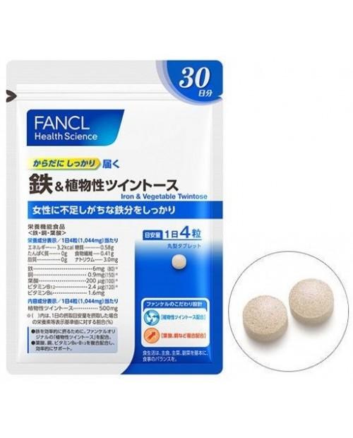 Fancl Iron & Vegetable Twintose/ Легкоусвояемое Железо на 30 дней