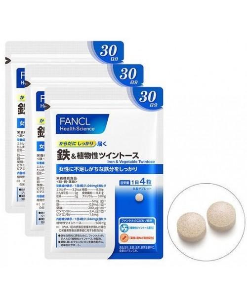 Fancl Iron & Vegetable Twintose/ Легкоусвояемое Железо на 90 дней