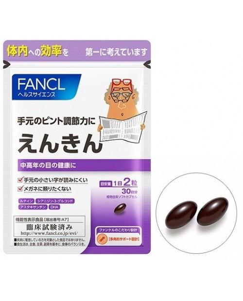Fancl Enkin/ Лютеин+черника для пожилых людей на 30 дней