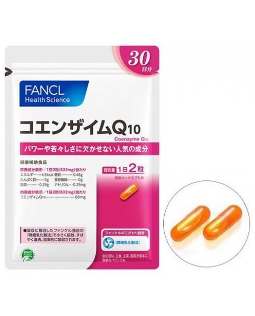 Fancl Coenzyme Q10/ Коэнзим Q10 на 30 дней