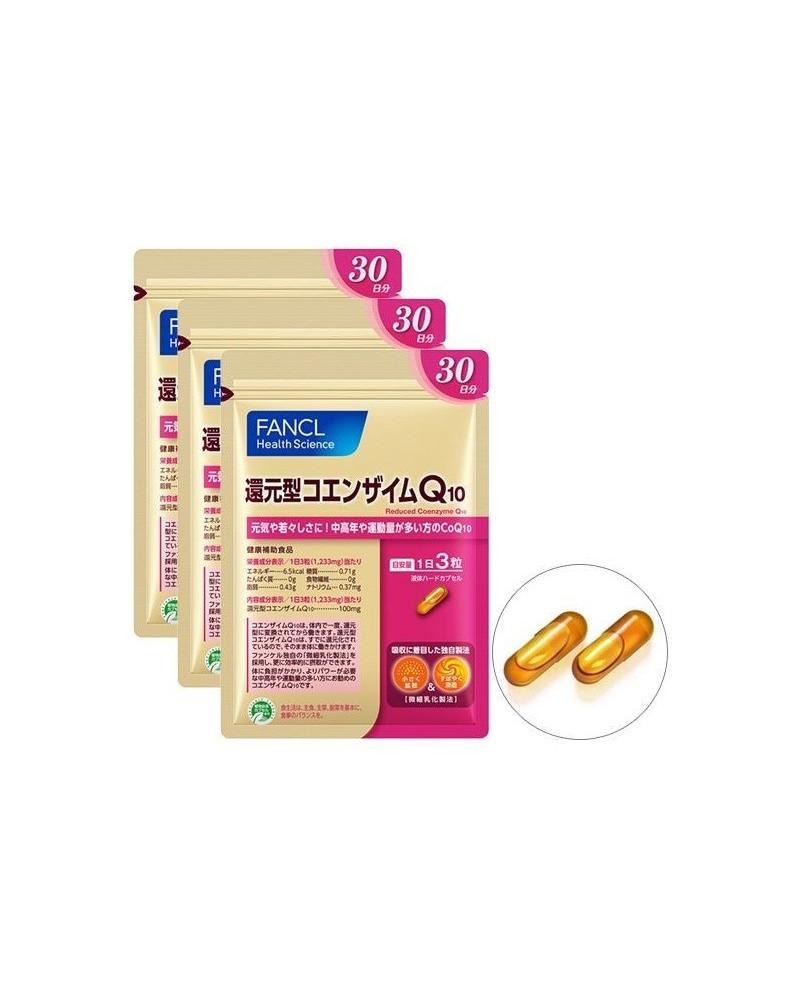 Fancl Reduced Coenzyme Q10/ Редуцированный коензим Q10 на 90 дней