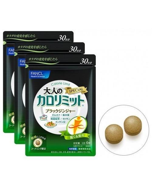 Fancl Calorie Limit Otona/ Блокатор калорий для взрослых на 90 дней