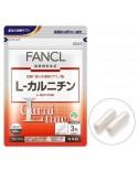 Fancl L-carnitine/ L-карнитин на 30 дней