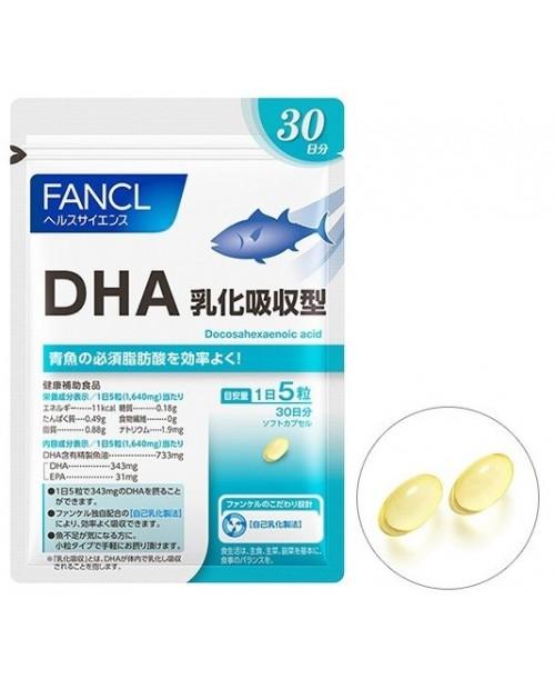 Fancl Docosahexaenonic acid/ Докозагексаеновая кислота на 30 дней