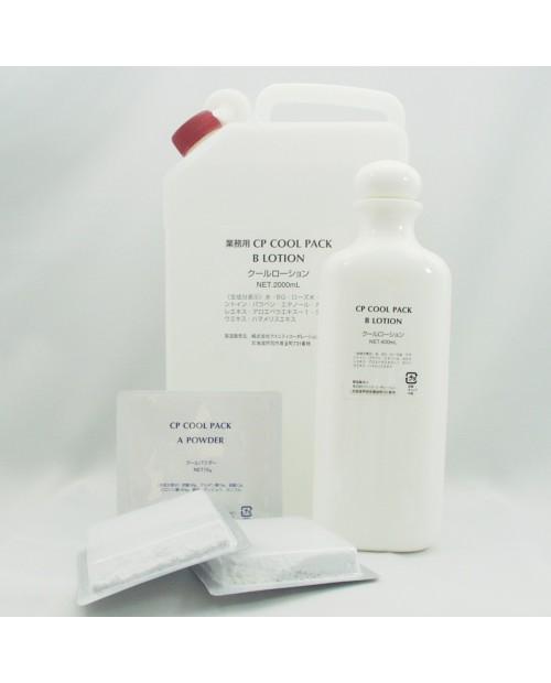 CP Chemocal Peelong Cool Pack/ Охлаждающая маска + Охлаждающий лосьон (набор)