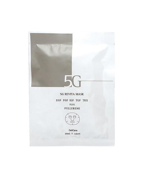 5G Revita Mask 20mlx5