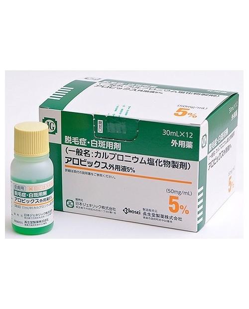 Choseido Arovics solution 5% 30ml x 12 vails/ Лечение алопеции и витилиго