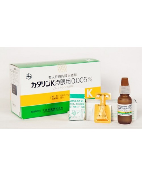 "Tanabe Mitsubishi ""CATALIN-K"" Ophthalmic solution 0.005% 15ml x 10/ Препарат для лечения катаракты"