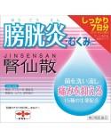JINSENSAN 21  packs
