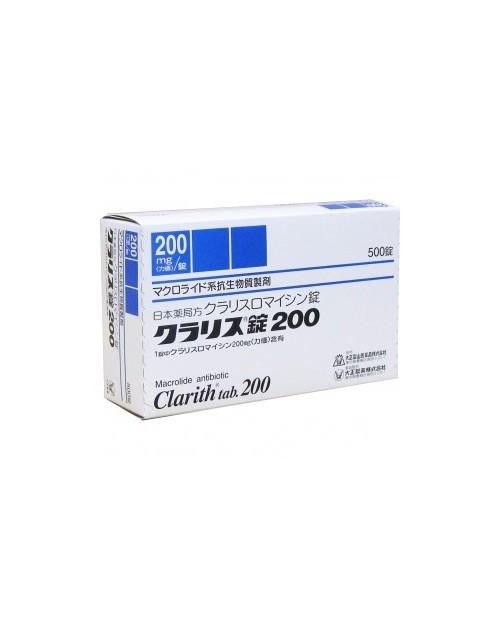 """Taisho """"Clarith"""" 200 mg x100 tab/ Антибиотик, макролид 200мг х 100 таб"""