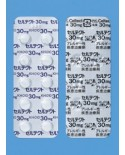 "Kyowa Kirin ""Celtect"" 30mg x 100 tab/ Препарат от аллергических болезней 30мг х 100 таб"