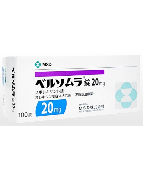 "MSD ""Belsomra"" 20mg x 100 tab/ Снотворное 20мг х 100 таб"
