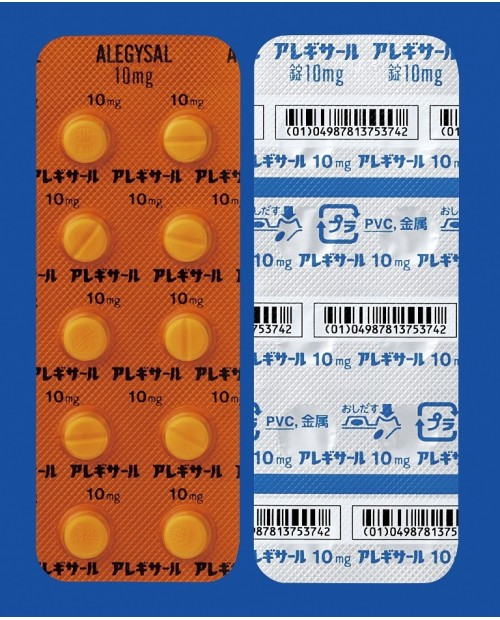 "Tanabe Mitsubishi ""Alegysal"" 10mg x100 tab/ Аллергический ринит 10мг х 100 таб"