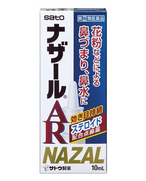 "Sato ""Nazal AR"" 10ml / Спрей от насморка 10 мл"
