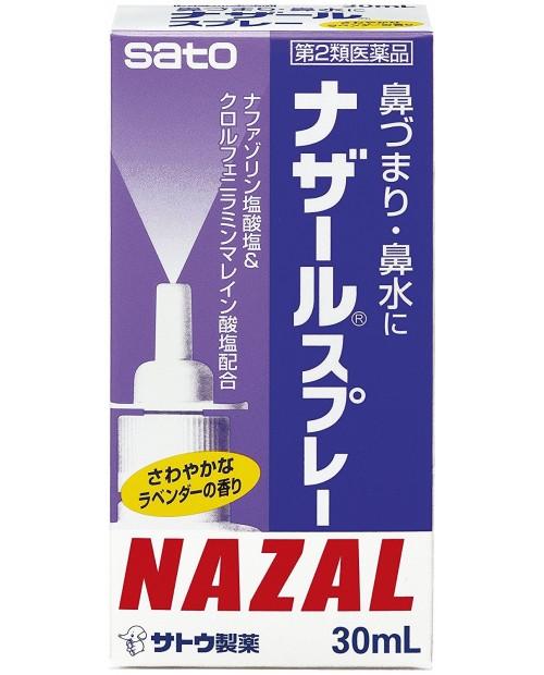 "Sato ""Nazal Sprey"" 30ml / Спрей от насморка 30 мл"