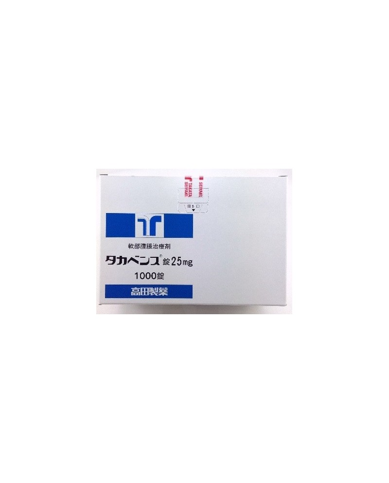 "Takada Pharma ""TKAVENSU"" 25mg x100 tab/ Лекарственный препарат от геморроя 25мг. х 100 таб"