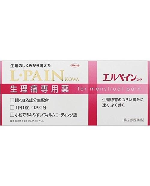 Cowa L-Pain for menstrual pain 60 tab/ Препарат снимающий боли при менструации 60 таб