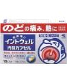 """Kobayashi """"Intwell"""" 18 capsule x 5/ Препарат при болях в горле 90 капсул"""