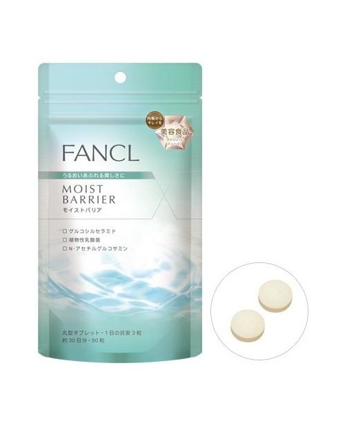 Fancl Moist Barrier 30 days