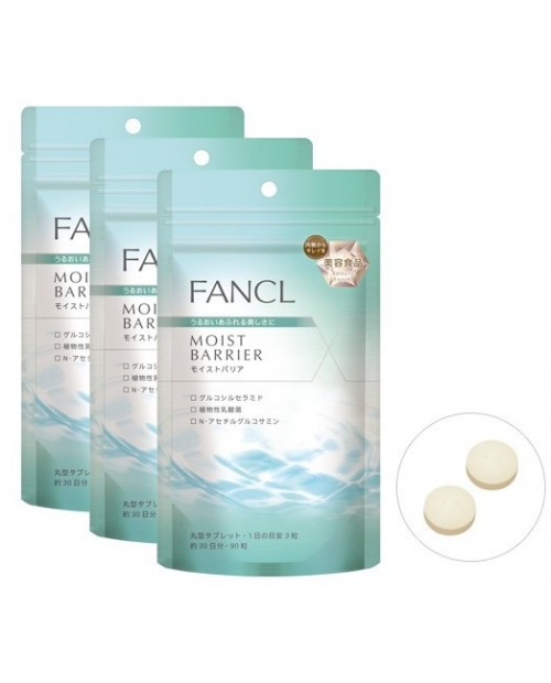 Fancl Moist Barrier 90 days