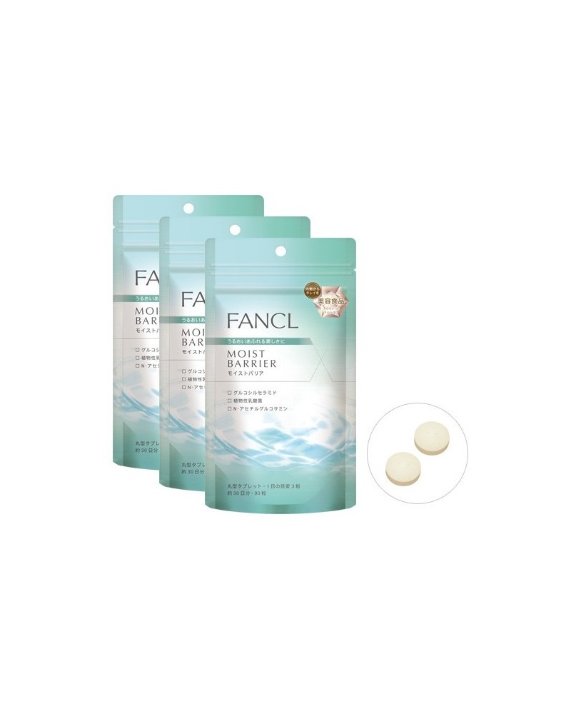 Fancl Moist Hyaluronic Acid 90 days