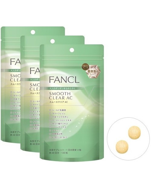 Fancl Smooth Clear AC 90 days