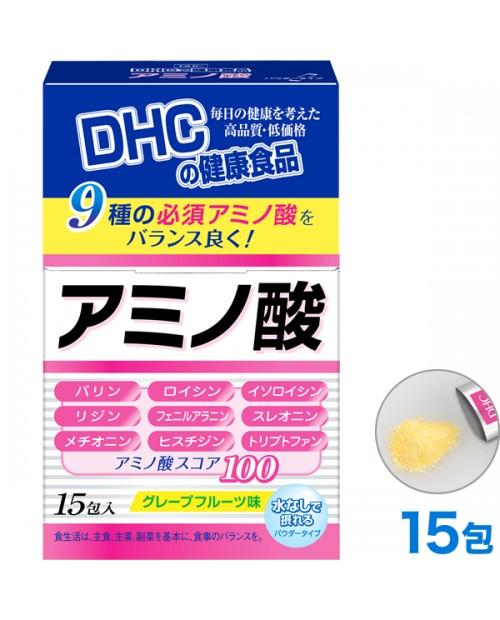 DHC Amino acids / аминокислоты в порошке на 15 дней