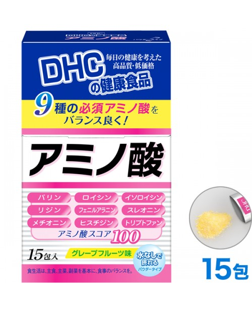 DHC Amino acids for 15 days