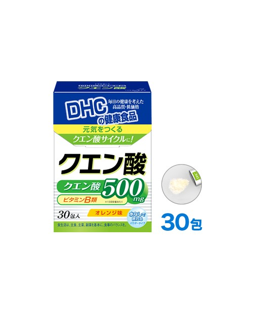 DHC Citric acid for 30 days