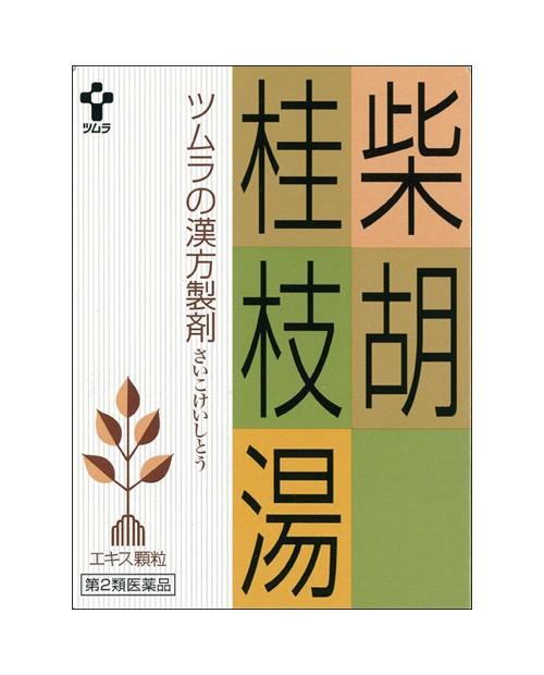 Tsumura kannpo Shu Hu Katsura Extract granule A (1010) 24 capsule